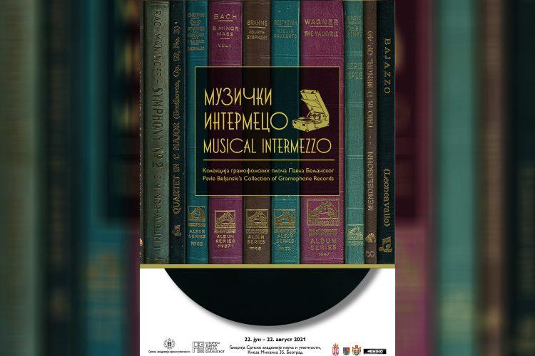 Pavle Beljanski, Muzički intermeco, Kolekcija gramofonskih ploča Pavla Beljanskog