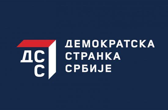 Demokratska stranka Srbije DSS