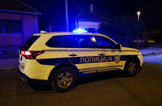 Čačak, Nova eksplozija u Slobodi u Čačku, fabrika Sloboda Čačak, eksplozija