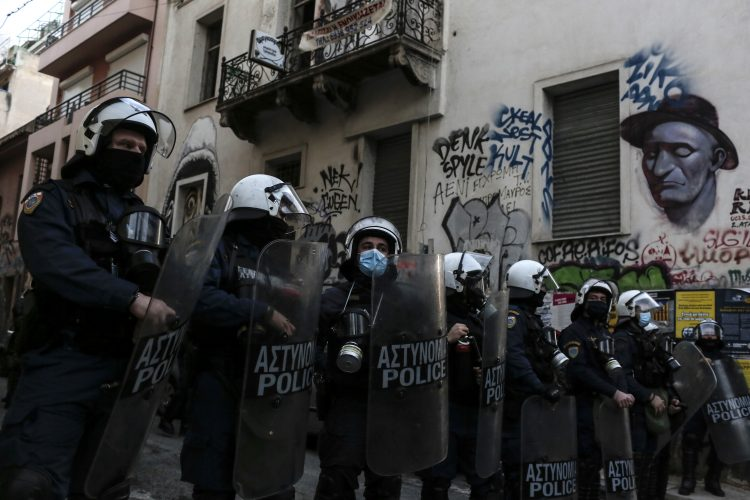 Grčka, policija