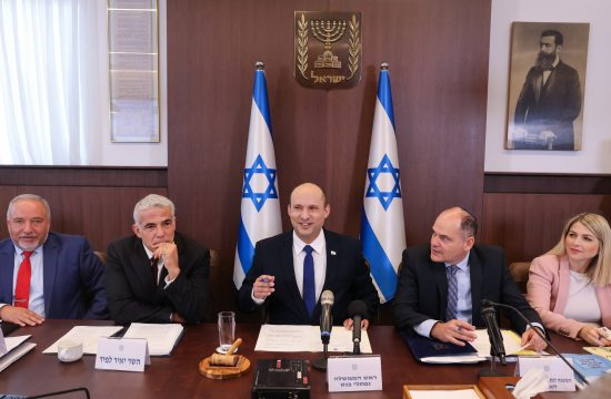 Izrael Vlada