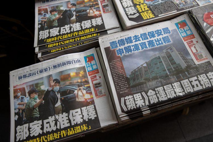 Apple Daily, Epl Dejli