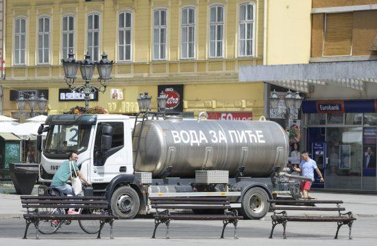 Vrucina Novi Sad