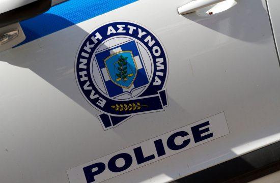 Grcka policija