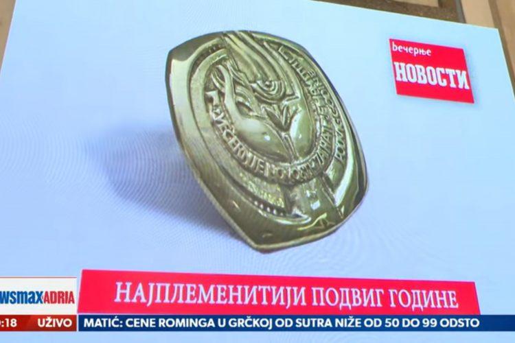 Novosti nagrada, Zlatna plaketa Večernjih novosti najplemenitijim pojedincima, ali i državi, prilog, emisija Pregled dana