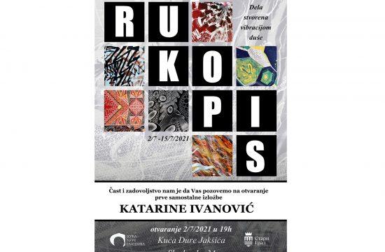 Katarina Ivanović izložba, Rukopis