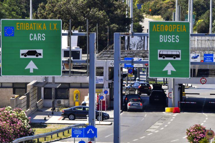 granica Grčke i Makedonije