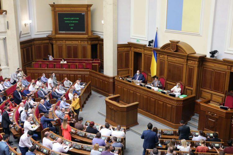 Parlament Ukrajina