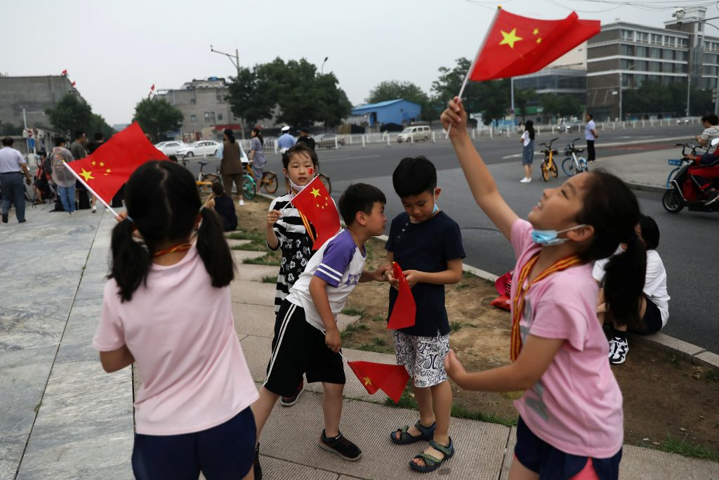 Peking Kina