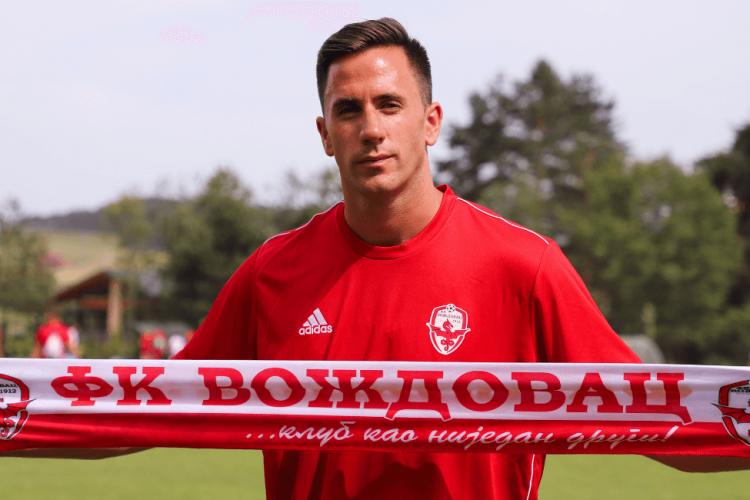 Nemanja Cvetković