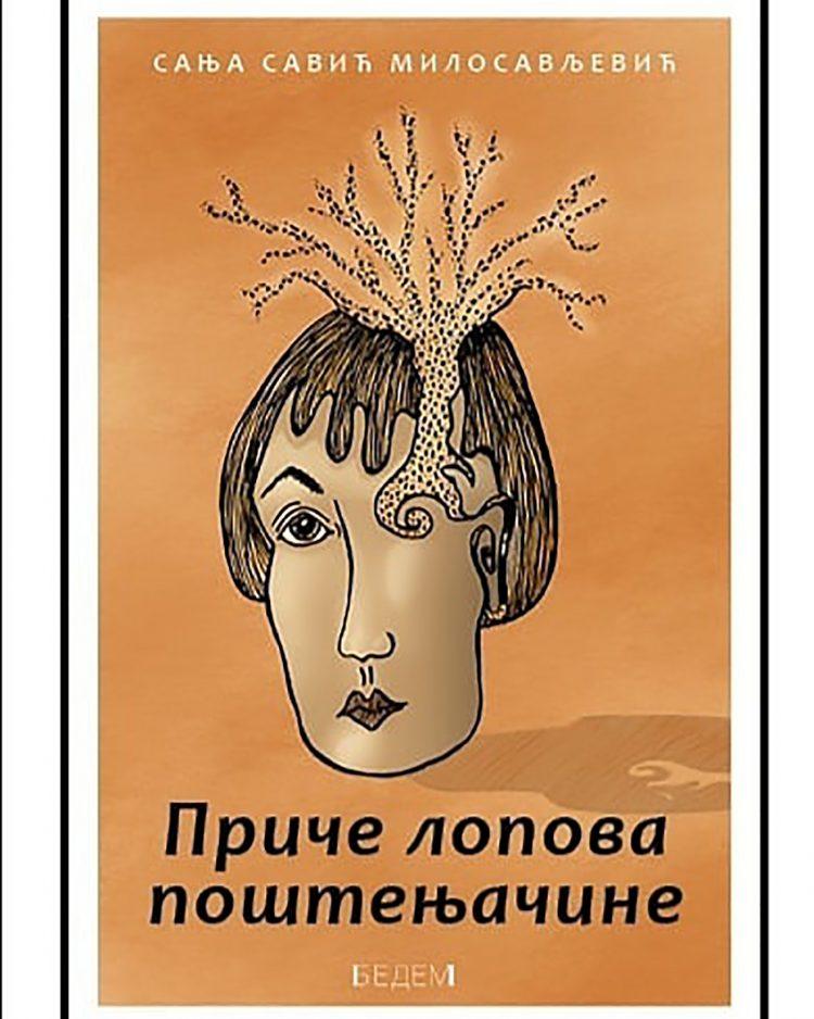 Sanja Savić Milosavljević, Priče lopova poštenjačine, knjiga, korice