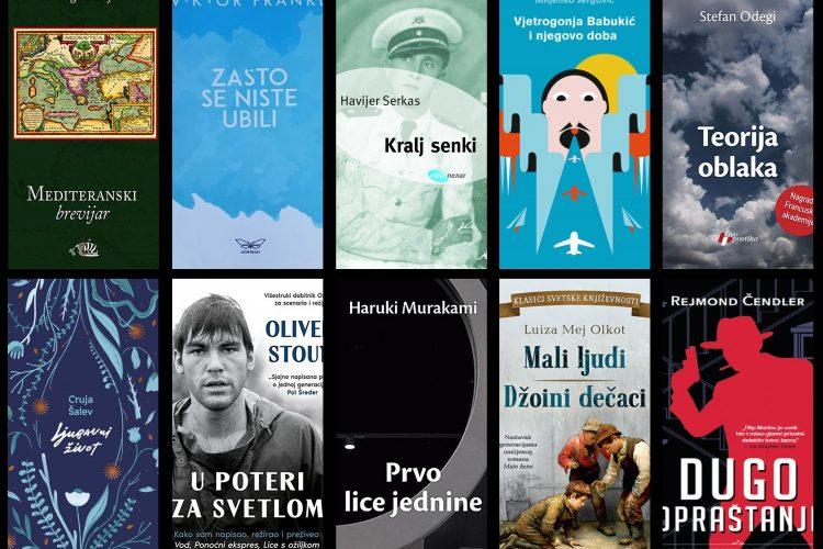 knjige za letovanje kombo