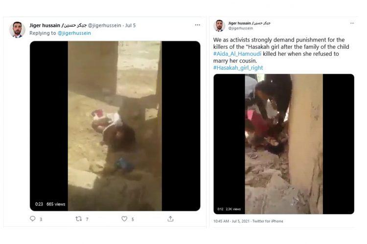 Sirija devojcica ubistvo