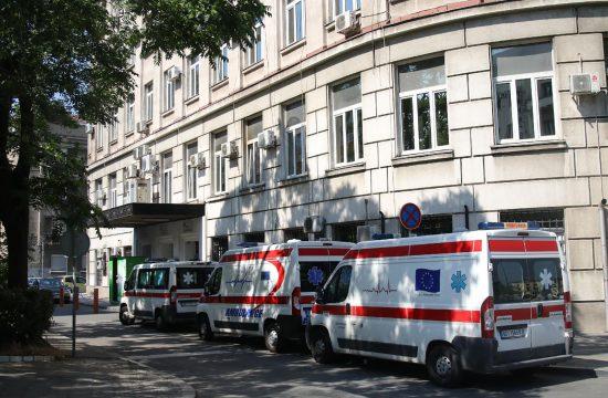 """Specijalna bolnica za cerebrovaskularne bolesti """"Sveti Sava"""""""