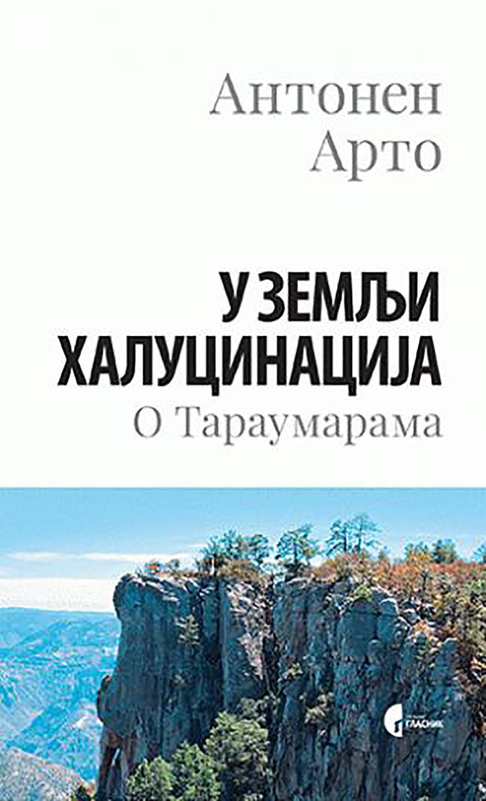 Antonen Arto, U zemlji halucinacija, knjiga, knjige