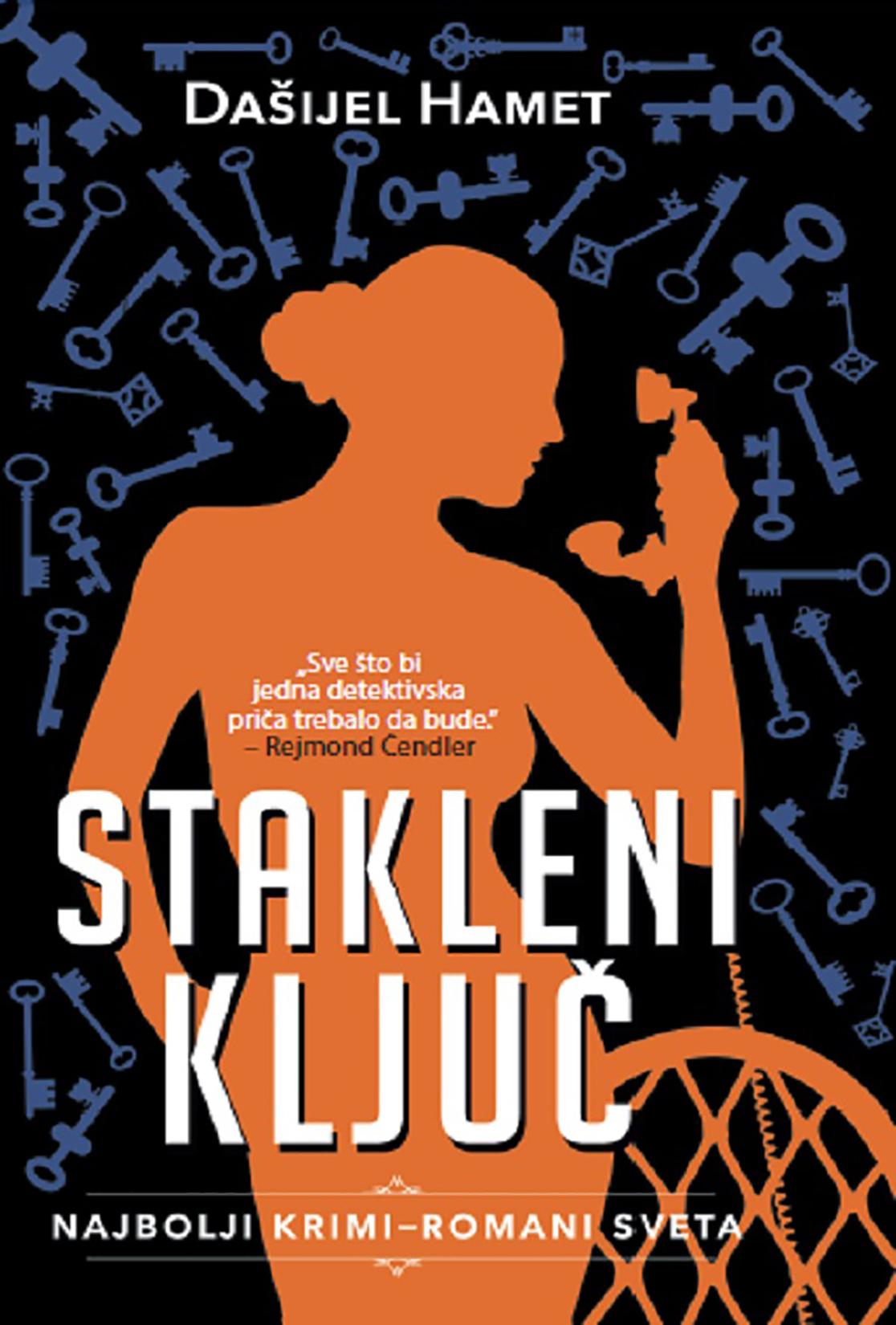 Dašijel Hamet, Stakleni ključ, knjiga, knjige