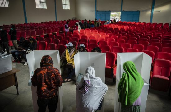 Etiopija, Adis Abeba