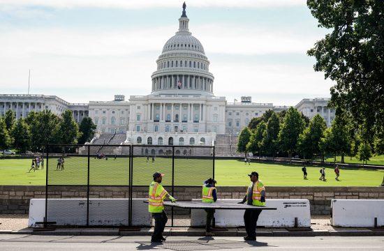 Vašington, uklanjanje ograde, ograda
