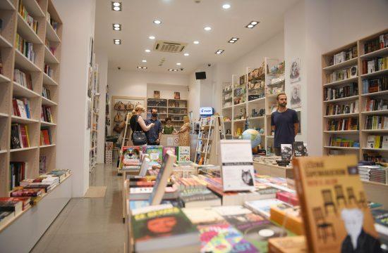 Otvaranje knjižare Kosmos u Knez Mihailovoj ulici, Knez Mihailova ulica, knjižara, Kosmos