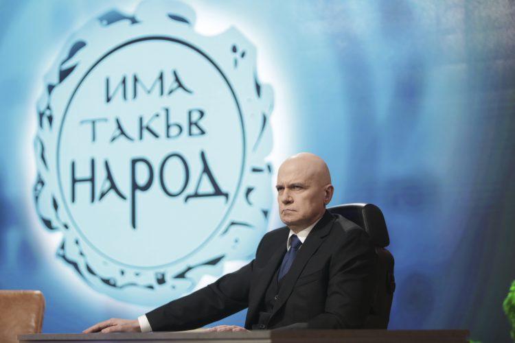 Bugarska, izbori