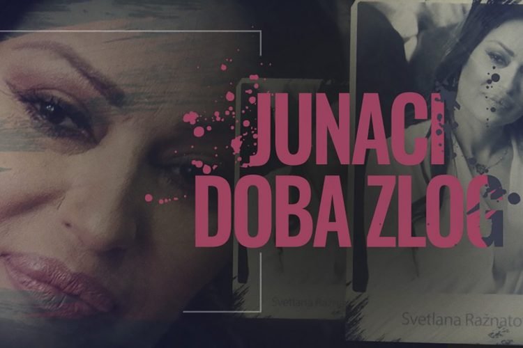Junaci doba zlog, emisija, Svetlana Ražnatović, Ceca Ražnatović