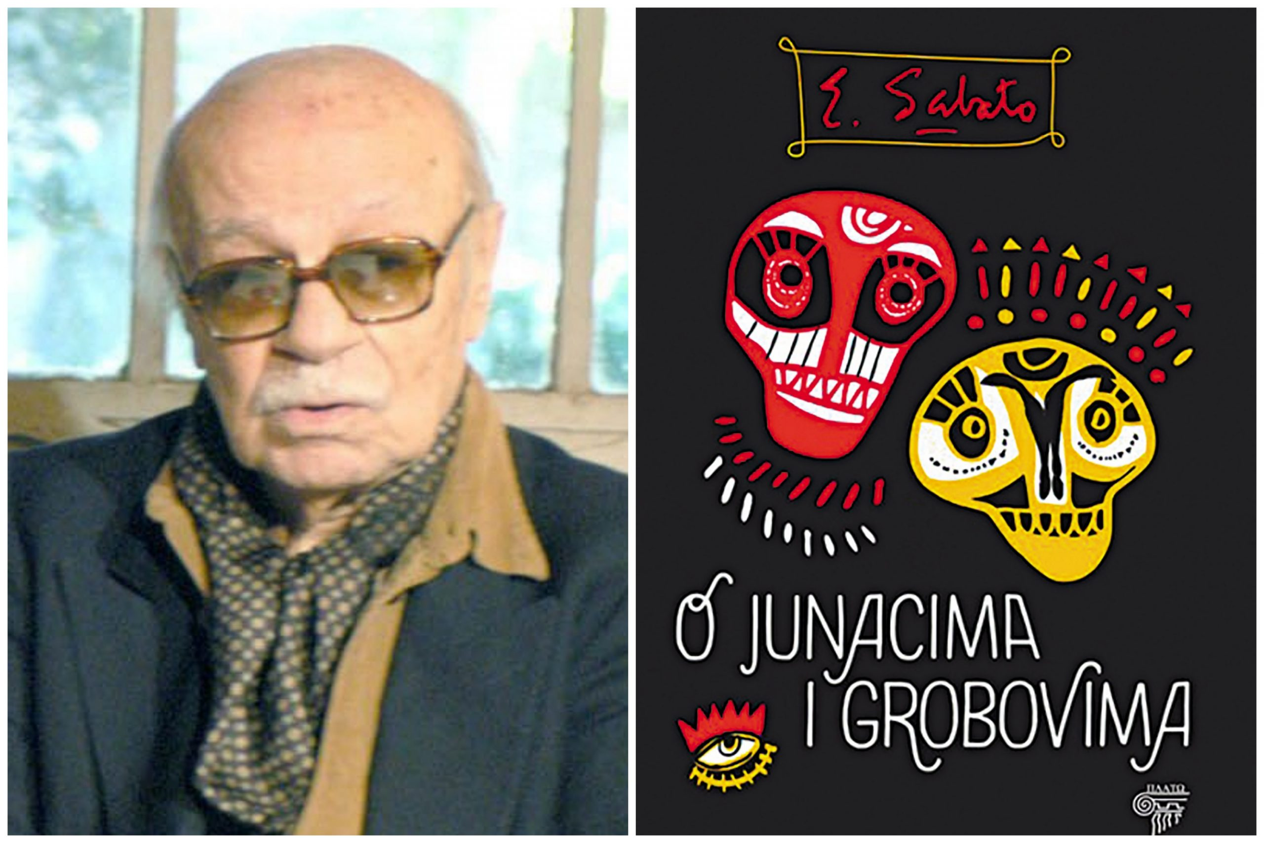 Ernesto Sabato, O junacima i grobovima