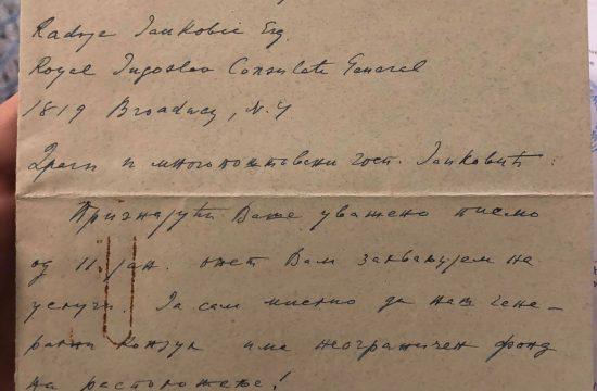 Mihajlo Pupin zivot i delo izlozba u Istorijskom arhivu u Nisu
