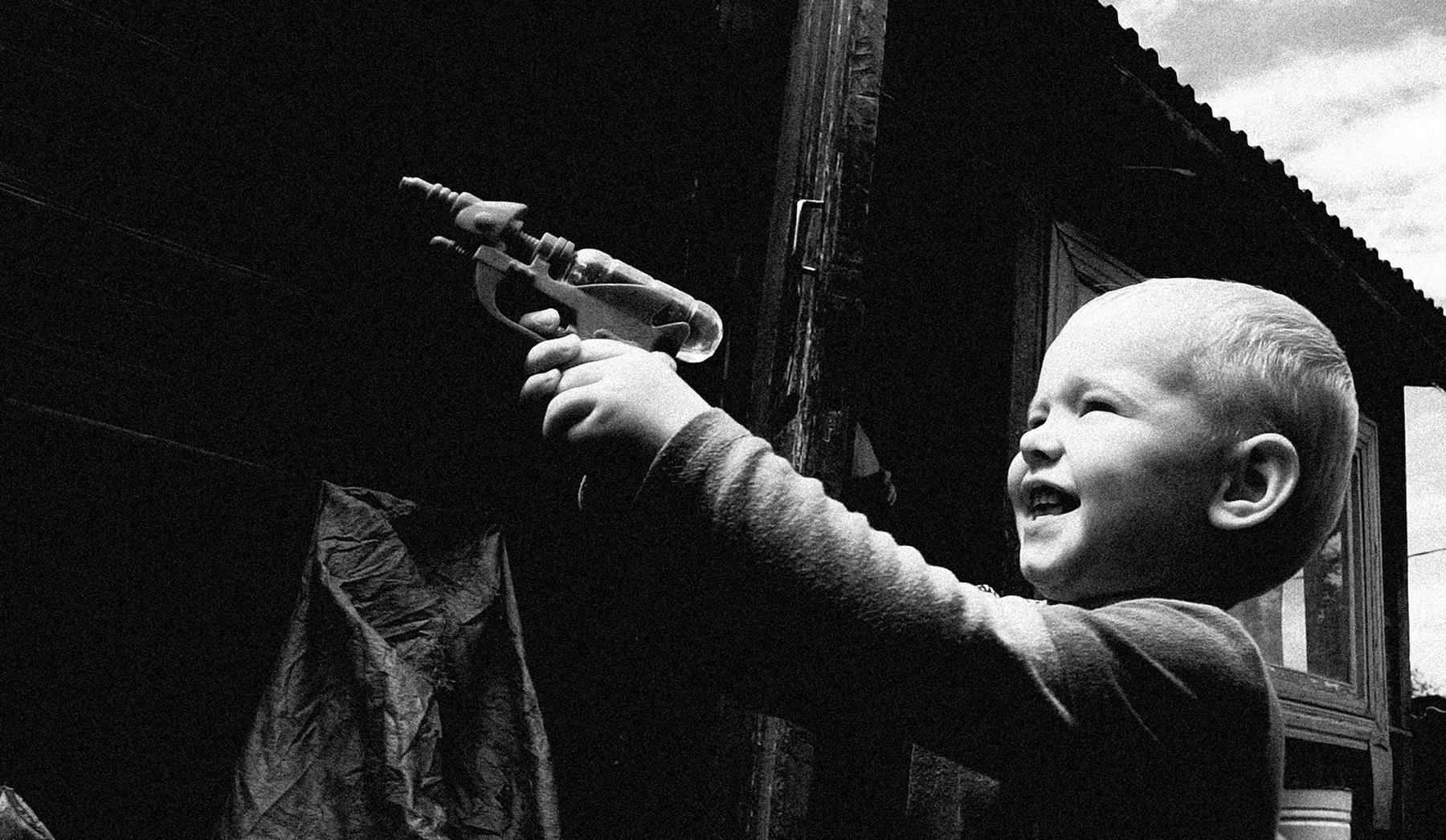 Film Dečak