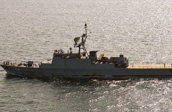 Iran ratni brod