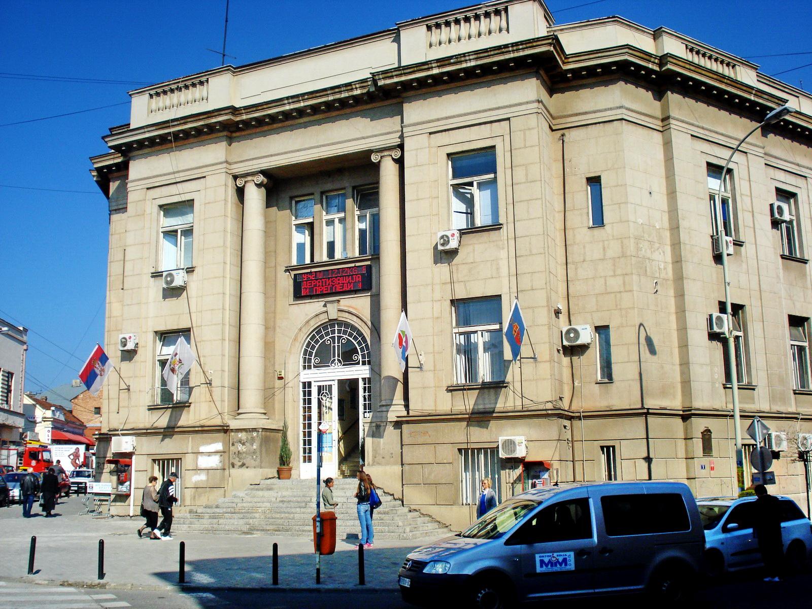Institut za javno zdravlje Kragujevac. Foto: Aleksandra Petrović/Nova.rs