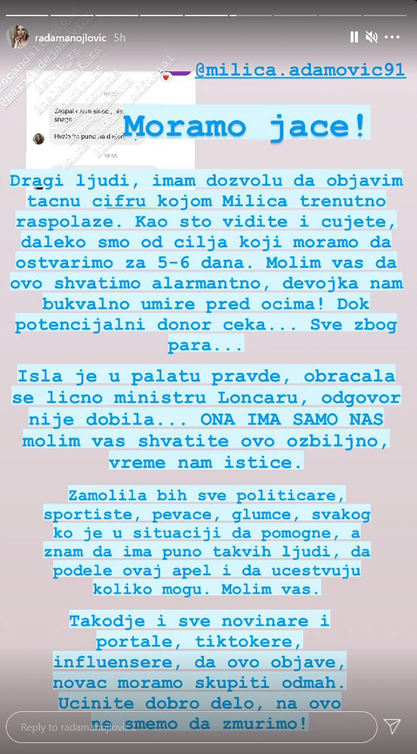 Radmila Rada Manojlovic apel za pomoc Milici Adamovic