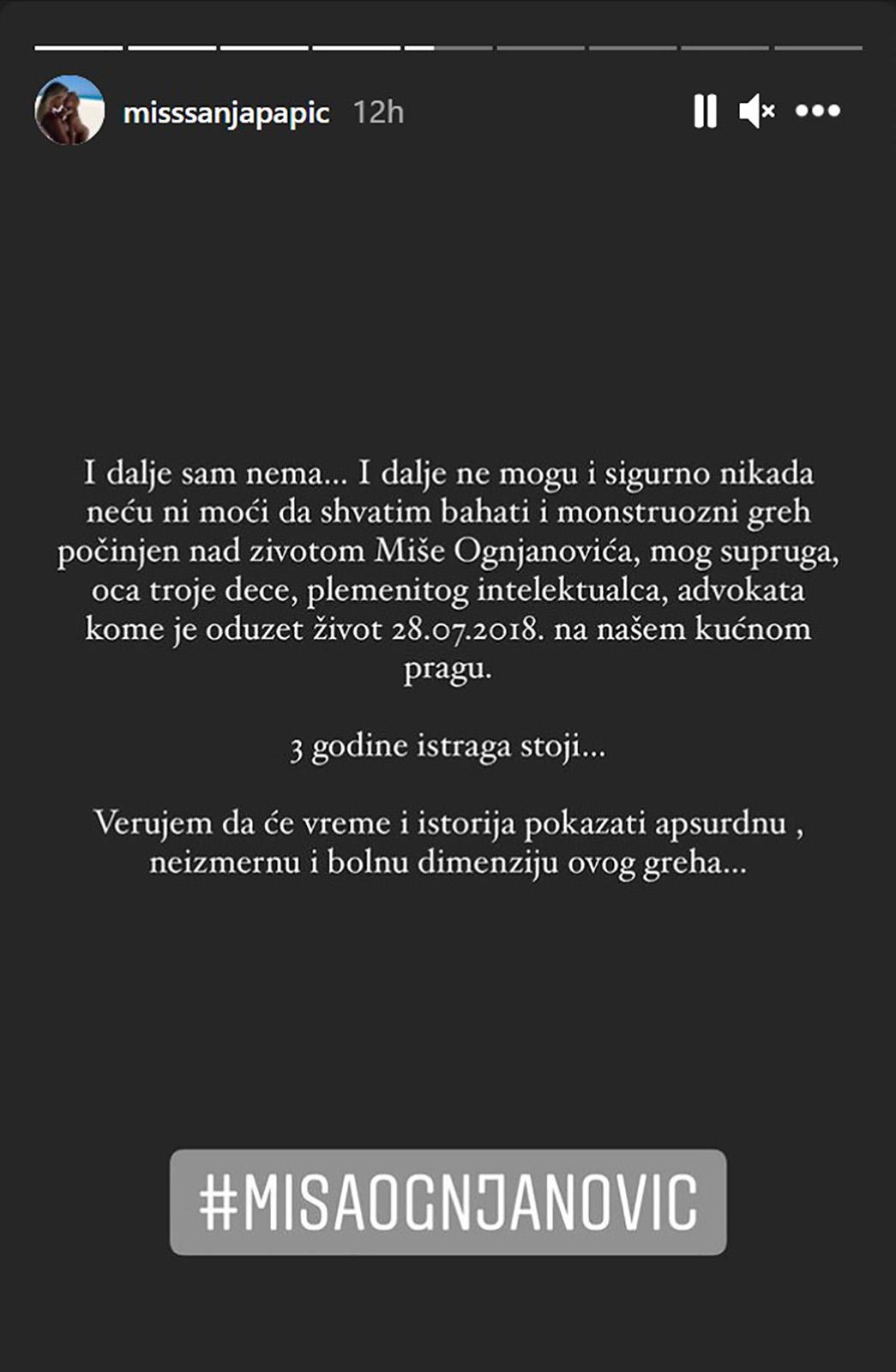 Sanja Papić, Miša Ognjanović