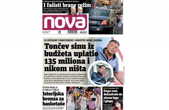 Naslovna strana dnevnih novina Nova za 29. jul 2021. godine