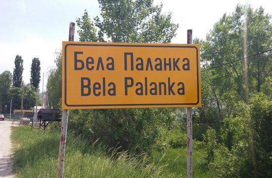 Bela Palank, tabla, ulaz u grad