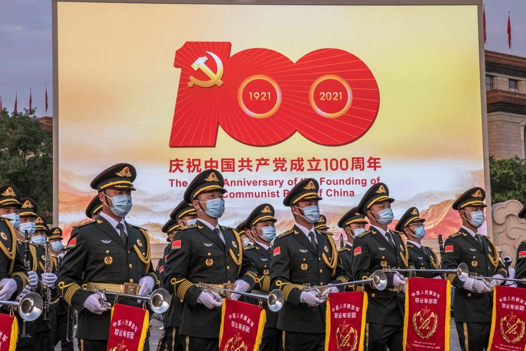 Komunistička partija Kine.