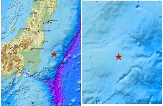 Zemljotres Japan