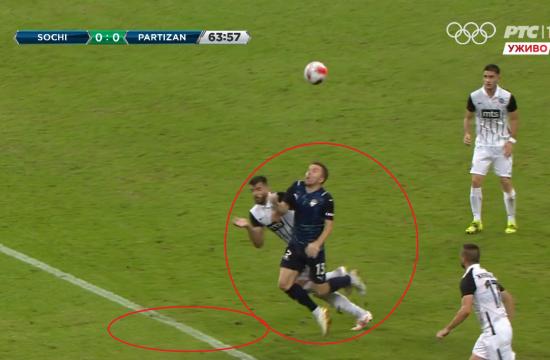 Faul penal Partizan Soči FK