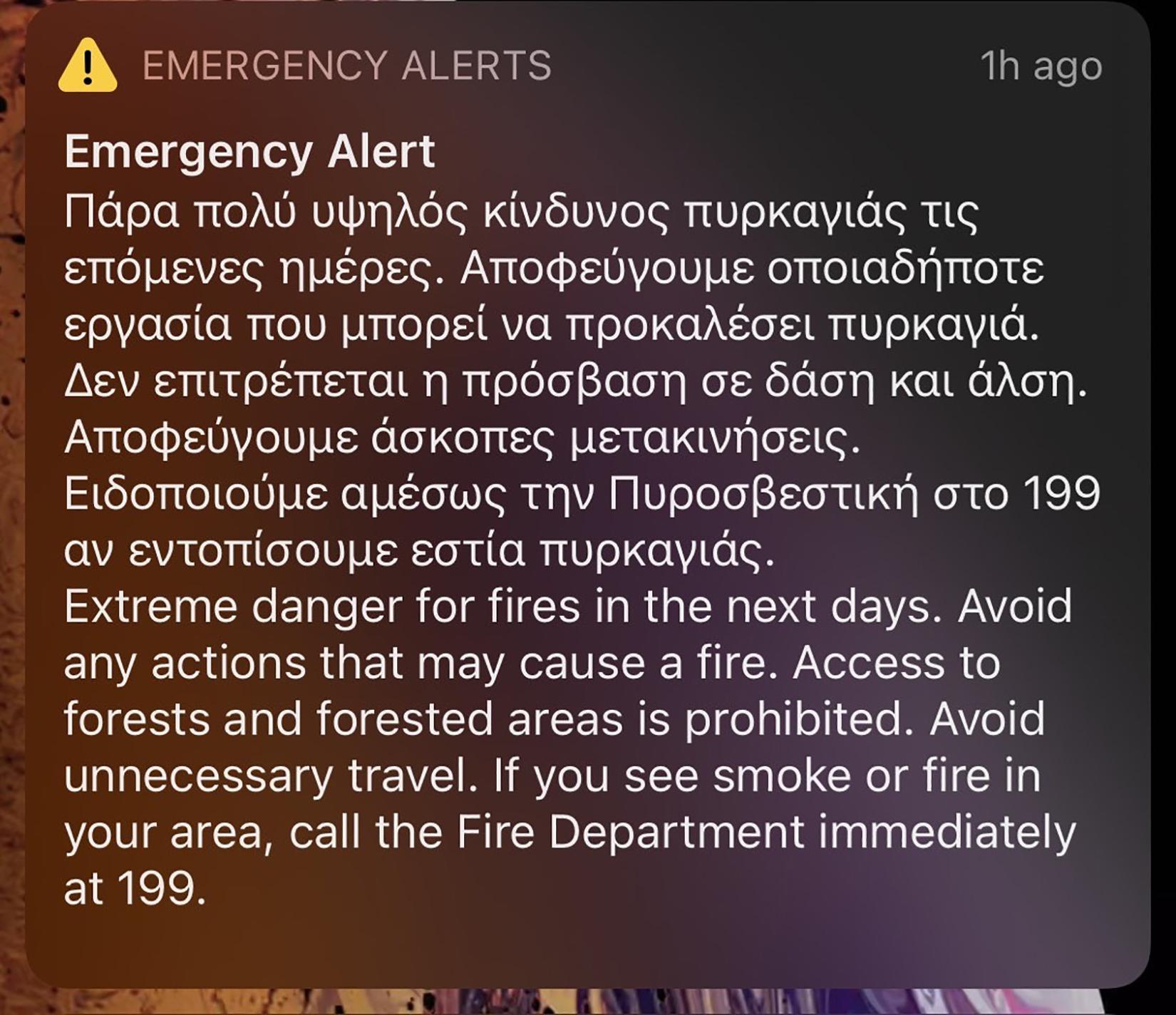 Grčka, upozorenje, vatra, požar