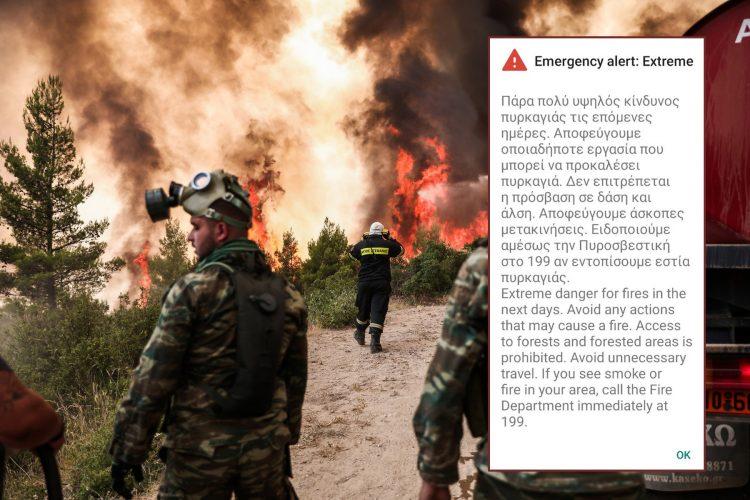 Grčka, požar, požari, vatrogasci, gašenje, upozorenje