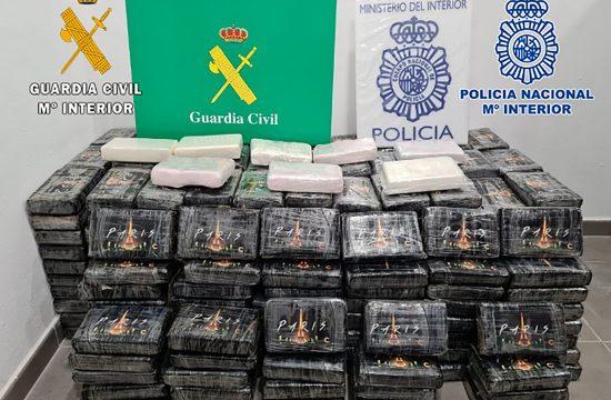 Kokain, Škaljarski klan, Škaljarci, hapšenje, Španija