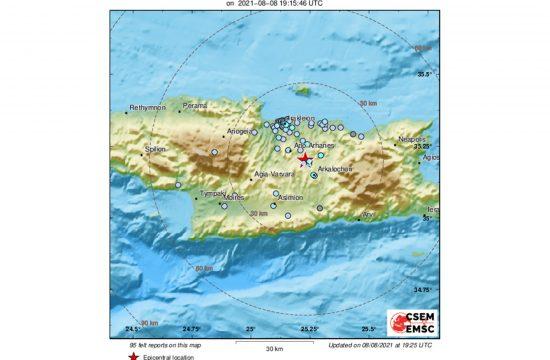 Zemljotres Krit Grcka