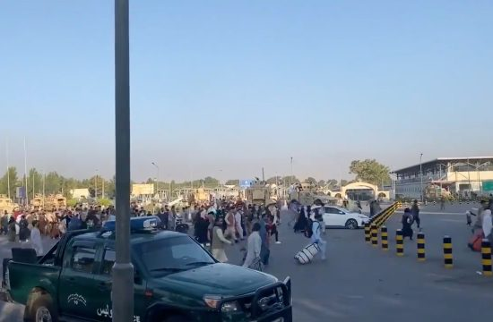 Avganistan, Kabul, aerodromo