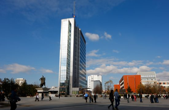 Kosovo zgrada Vlade