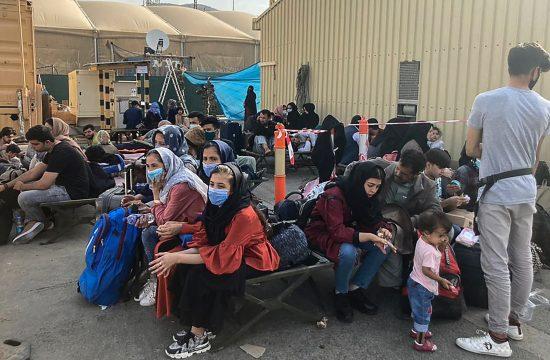 Izbeglice Avganistan