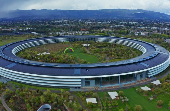 silikonska dolina tehnologija nauka
