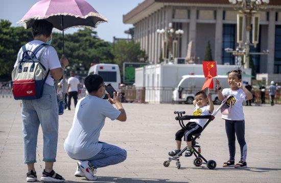 Kina potomstvo