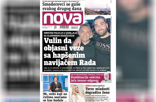 Nova, naslovna za 23. avgust, broj 47, dnevne novine Nova, dnevni list Nova