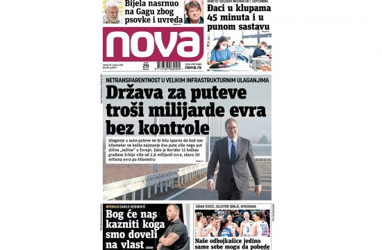 Naslovna strana dnevnih novina Nova za 24. avgust 2021. godine