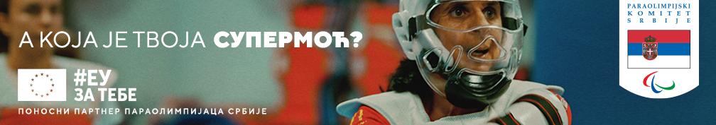 Paraolimpijici Srbije, Paraolimpijski komitet Srbije