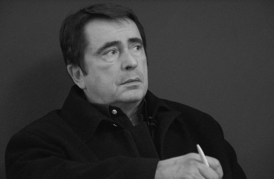 Milan Lane Gutović